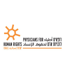 Physicians for Human Rights-Israel